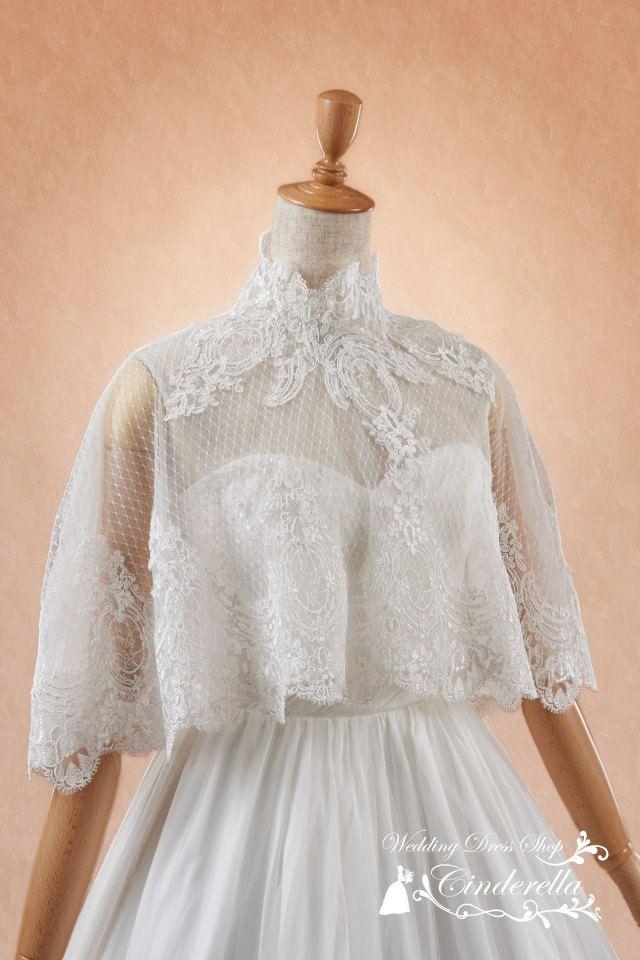 ウェディングドレス ボレロ ケープ ショール