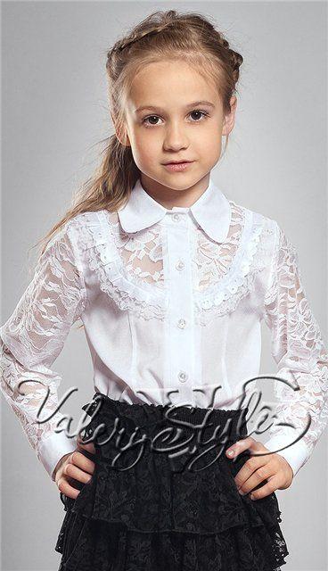 Школьная форма без ростовок, блузки, гольфики! Производство Украины!