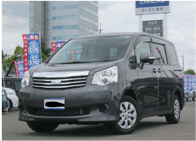 Specialize in exporting used auto parts in Japan. Fareena Corporation is best at its service. http://www.fareenacorp.com/admin/upload/products/1851-A.jpg