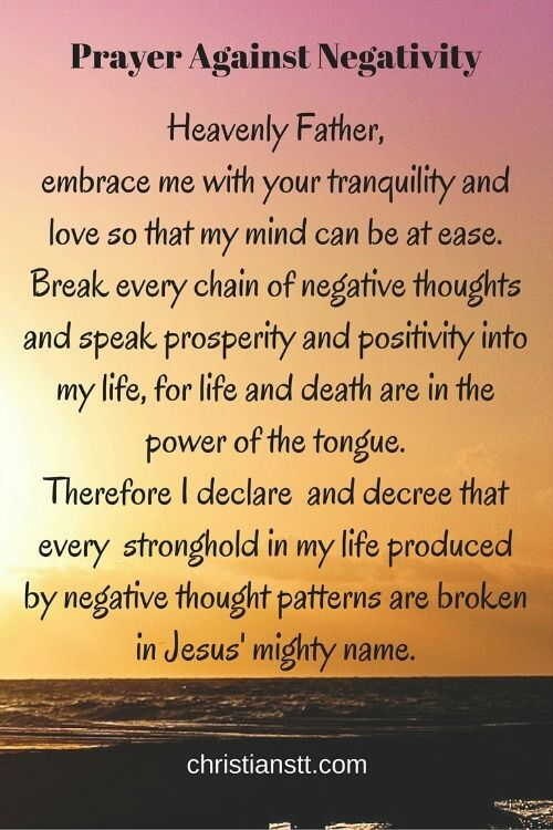 Heavenly Father I praise Your Holy name. Give me strength today dear Lord, to…