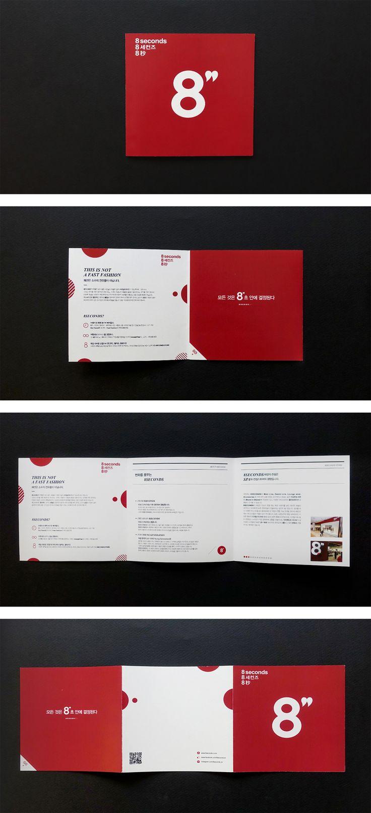 디자인 나스 (designnas) 학생 광고 편집 디자인 - 리플렛 포트폴리오 (advertisement leaflet)입니다. 키워드 : brand, ad, advertisement, leaflet, pamphlet, catalog, brochure, poster, branding, info graphic, design, paper, graphics, portfolio 디자인나스의 작품은 모두 학생작품입니다. all rights reserved designnas www.designnas.com