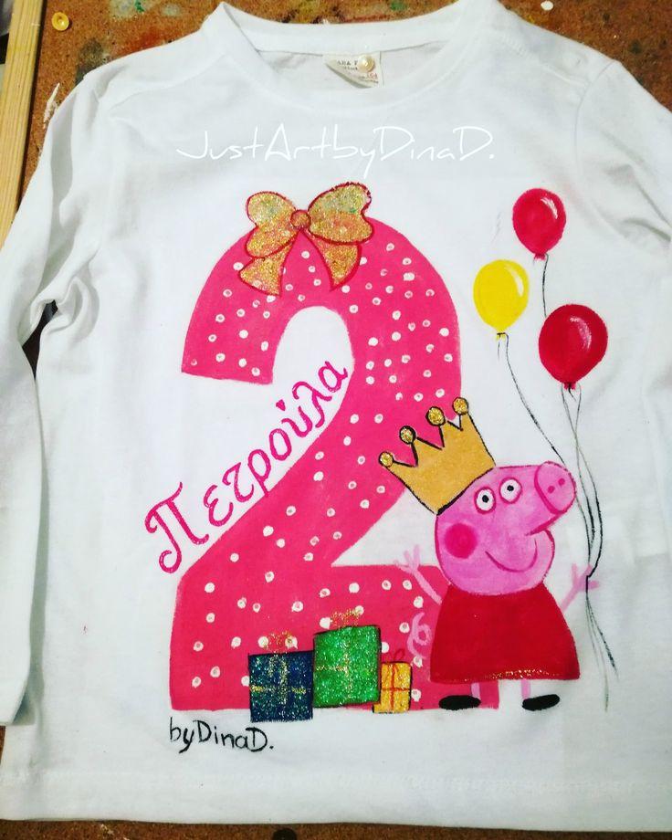 Βαμβακερό μπλουζάκι παιδικό,peppa-pig,ζωγραφισμένο στο χέρι με χρώματα που δεν ξεβάφουν στο πλυσιμο , μη τοξικά, με θέματα που συνδυάζονται με το θεματικό σας πάρτυ , κατόπιν παραγγελίας