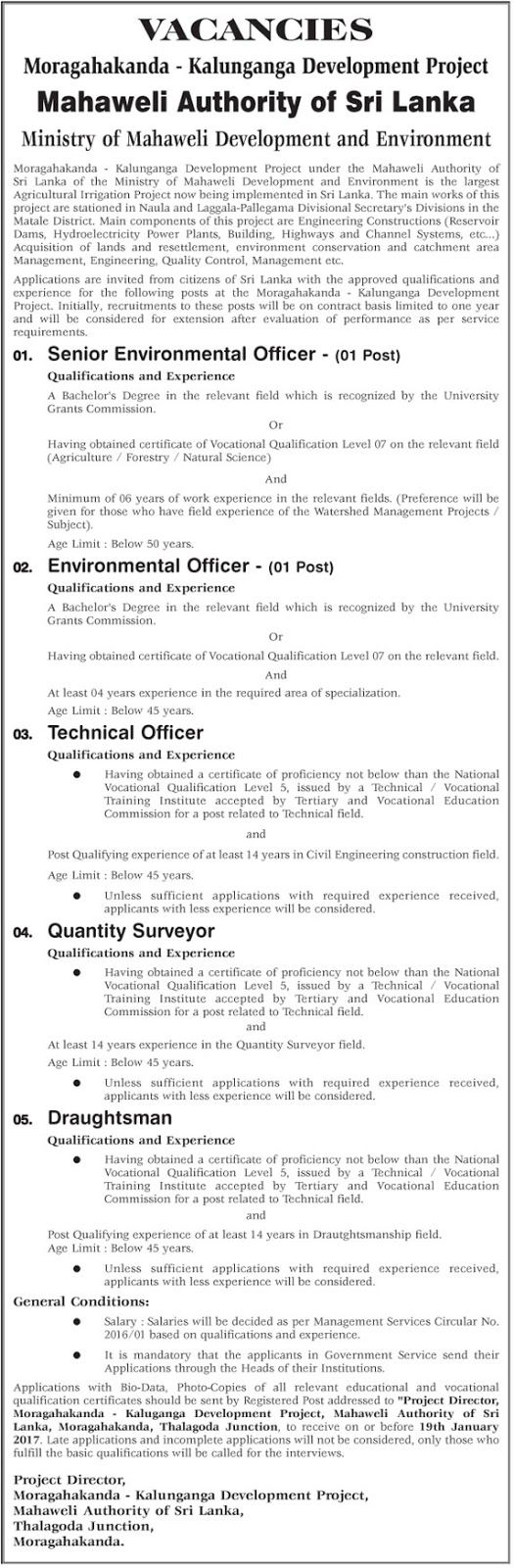 17 best ideas about government jobs job sri lankan government job vacancies at mahaweli authority of sri lanka for senior environmental officer