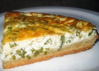 Совершенно невообразимо бесподобный пирог, похожий на хачапури