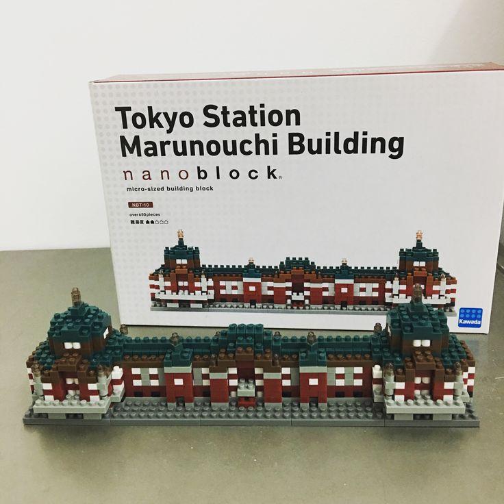 Tokyo Station Marunouchi Building