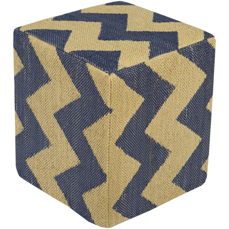Kenwyn Cube is the perfect pouf accessory!