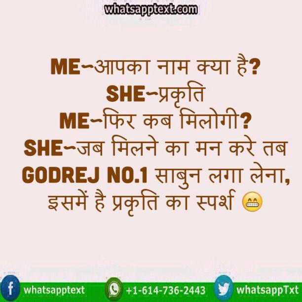 boys vs girls hindi jokes funny joke pinterest boys