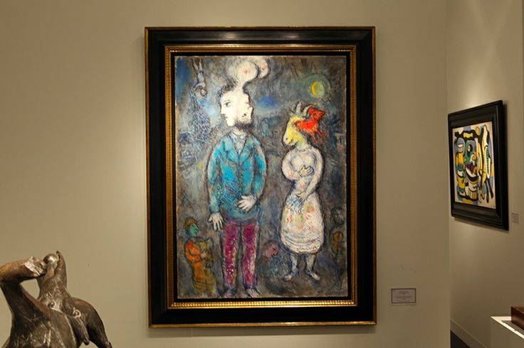 Marc Chagall; Couple au double profil; 1980. Oil, tempera and China ink on canvas; 91.8 x 64.5 cm. Landau Fine Art