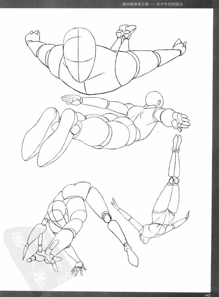 Action Hero Flying Pose Figure Drawing Reference Human Drawing Fly Drawing