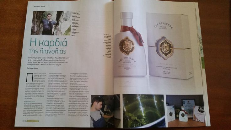 <El> Greek magazine....Thank you for their article.....