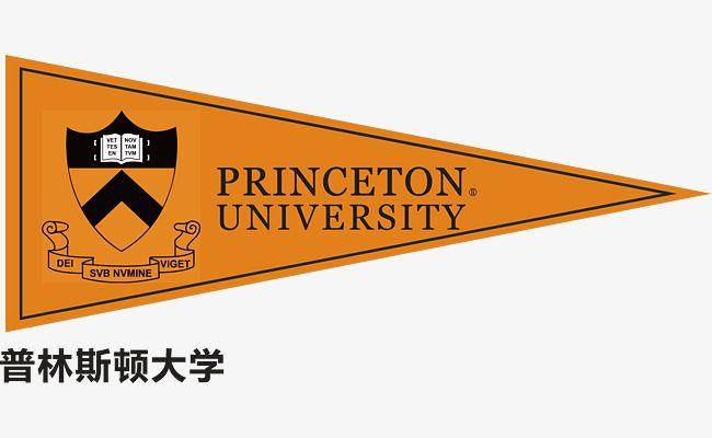 Princeton University Princeton University Princeton University