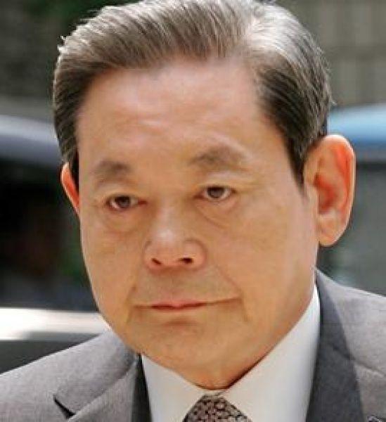 Lee Kun-hee - Samsung Chairman