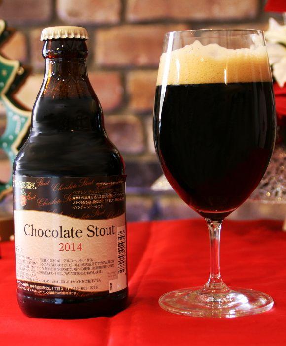 バレンタインギフトに♡チョコレートの風味が楽しめる「ベアレン チョコレートスタウトヴィンテージ2014」