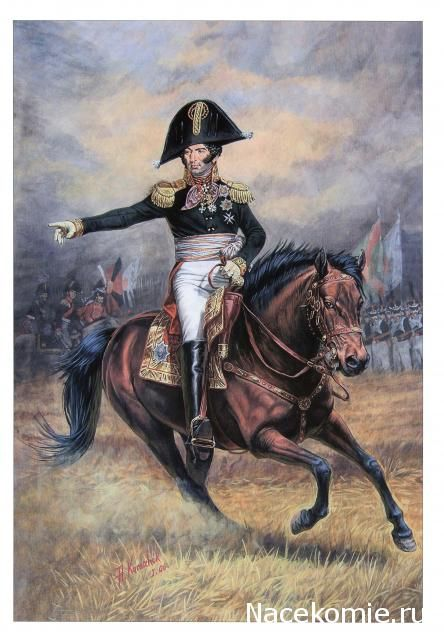 Pyotr (Peter) Bagration (1765–1812) was a Georgian prince of the royal Bagrationi dynasty who rose to prominence during Napoleonic Wars as a General of the Imperial Russian Army. During the French invasion of Russia, he commanded the left wing at the decisive Battle of Borodino, where he was mortally wounded.