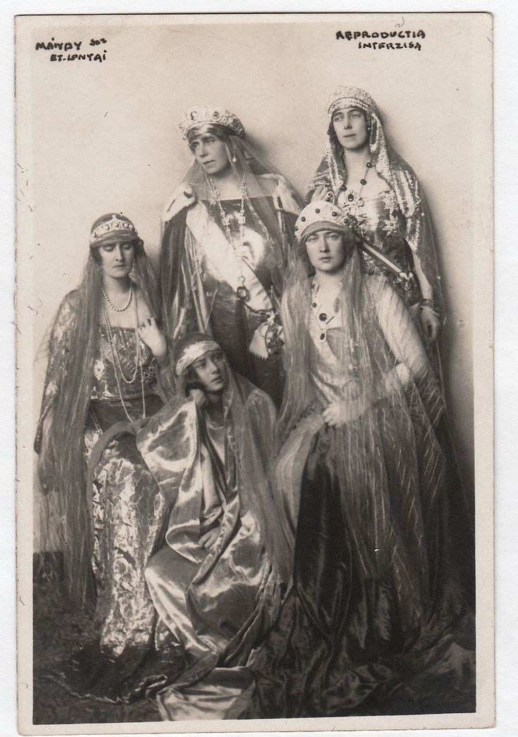 Marie of Romania and her daughters: Elisabeth of Romania, Ileana of Romania, Queen Maria of Yugoslavia, Helen of Romania.   eBay!