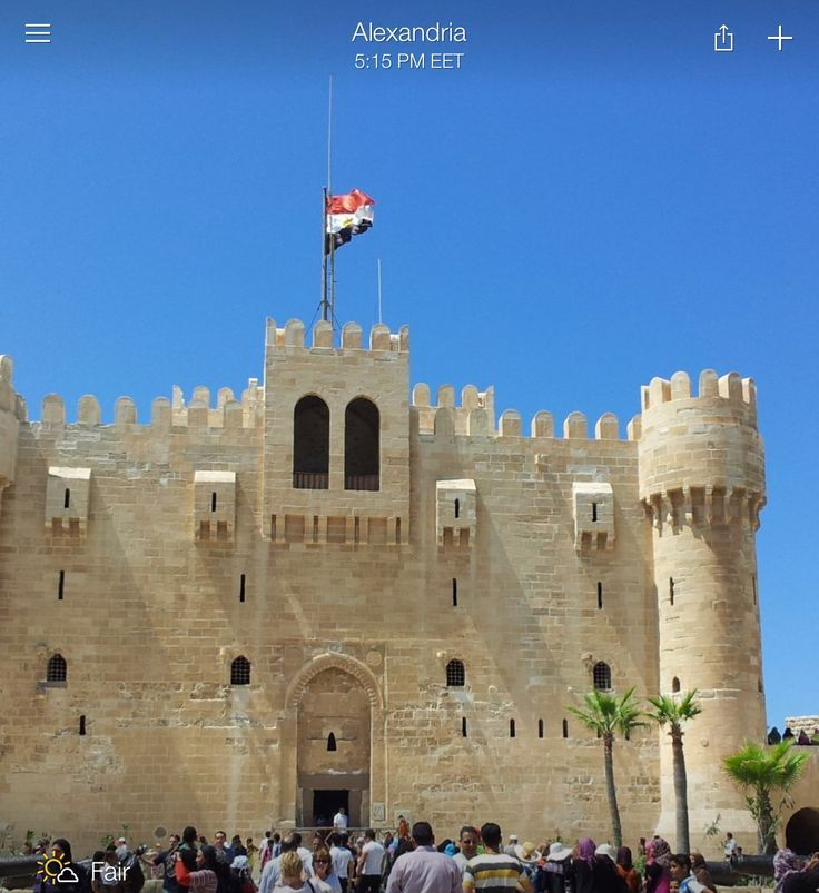 Egypt Classic Tours , Citadel of Qaitbay http://www.maydoumtravel.com/egypt-classic-tours-and-travel-packages/4/1/16