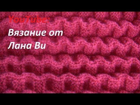Узор спицами «Гусиные лапки», видео - YouTube