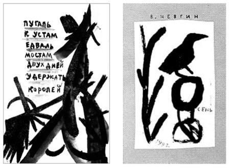 Футуризм и современный графический дизайн