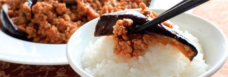 itsu miso mince with aubergine
