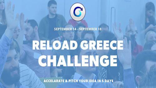 Reload Greece: Five days to flourish Greek entrepreneurship  Reload Greece Challenge 14 – 18 September, 9am – 7pm | @ Frontier Economics