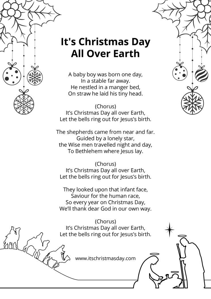 With Free Christmas Sheet Music And Mp3 S It S Christmas Day Could Be The Perfect Christmas Song For Your Preschool Church Christmas Songs For Kids