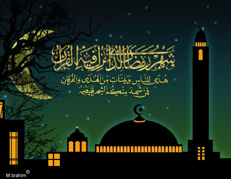 The month of Ramadhan [is that] in which was revealed the Qur'an, ~ Information about Islam