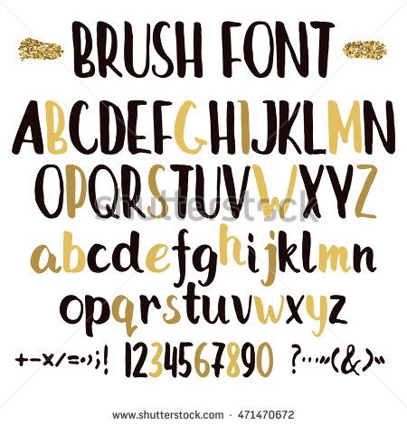 Hand drawn brush font. Hand painted ink alphabet, creative letters for your…