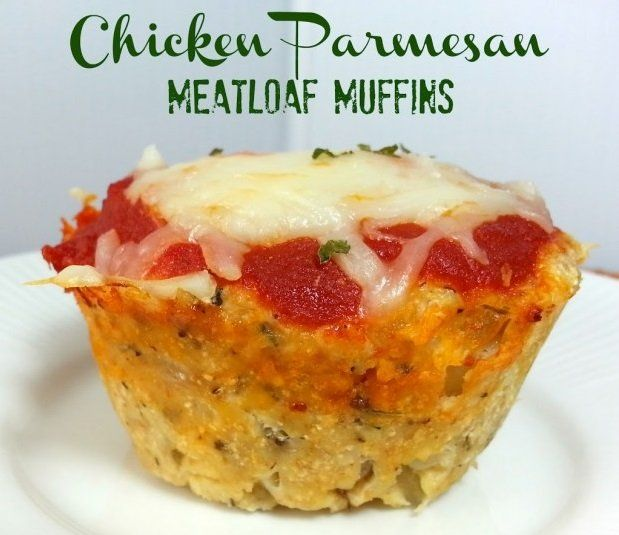 A mini spin on an old classic! These Chicken Parmesan Meatloaf Muffins will be a hit for your entire family. yield: 12 MUFFINS Ingredients : 1 ½ lbs raw ground chicken breast (if you have trouble finding ground chicken that is breast meat only, do what I do and throw the same weight of boneless, sk…