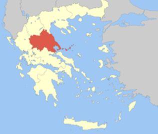 Όλα για την τάξη μου: Γεωγραφικό διαμέρισμα Θεσσαλία