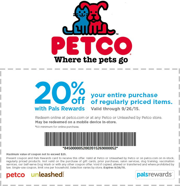 Petco coupon code