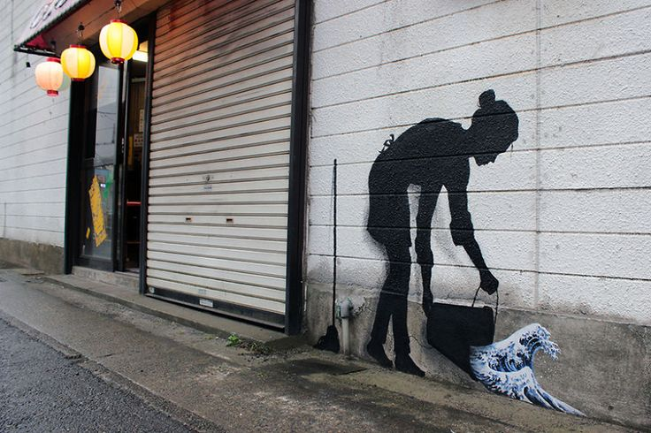 Asia's Social And Political Issues Through The Eyes Of Pejac - Cleaning Woman | Tokyo
