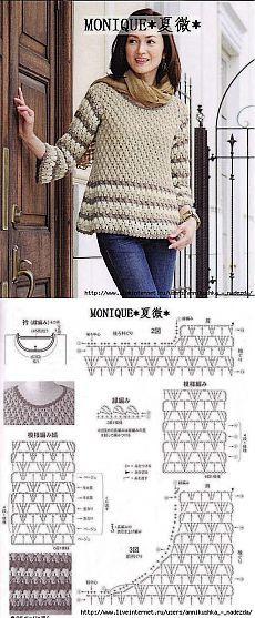 Из азиатских моделей - пуловер крючком