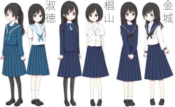 【画像】愛知県の女子高生の制服イラスト続編キタ━(゚∀゚)━!:キニ速