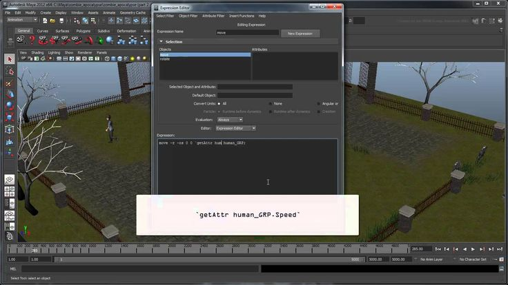 Creating a zombie simulation using MEL - Part 2