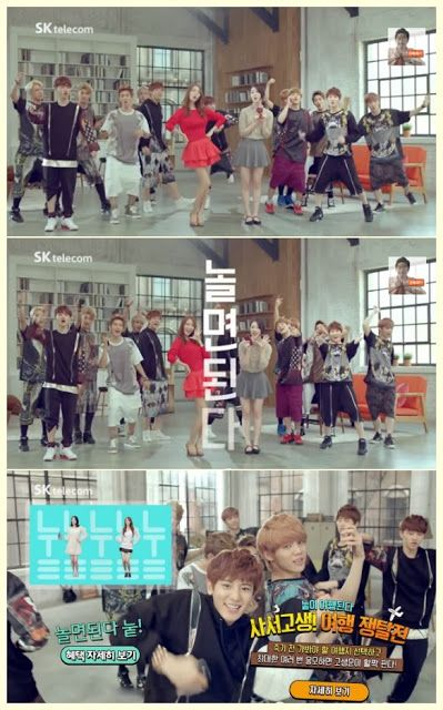 Yoona and Sulli have fun with EXO on new SK Telecom's LTE CF! ~ Latest K-pop News - K-pop News | Daily K Pop News