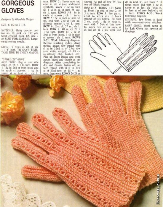 guantes magníficos, los patrones de ganchillo | Haz Hecho a mano, ganchillo,
