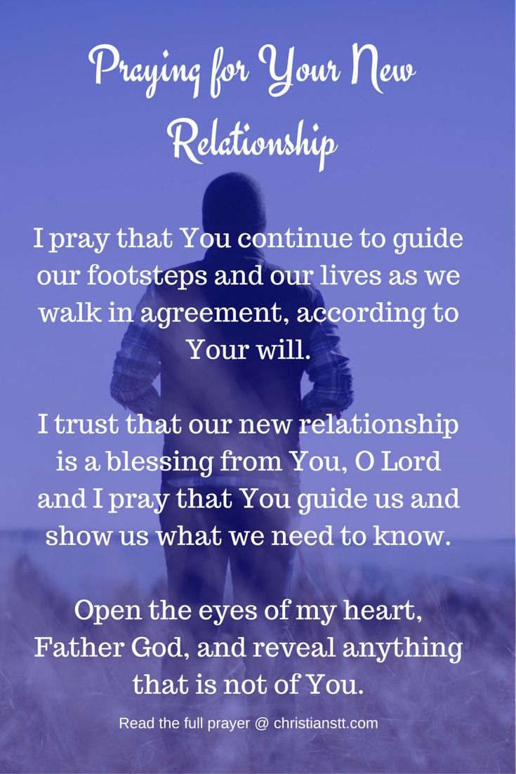 Praying for Your New Relationship