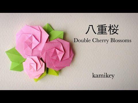 """ピンクの小さい折り紙で折ると八重桜、普通サイズの折り紙だとバラのように見えるお花です。 Inspired by """"Spanish-Eye Flower"""" (designed by Layla Torres) Layla Torresさんの""""Spanish-Eye Flower"""" の作り方の一部を参考にしています。..."""