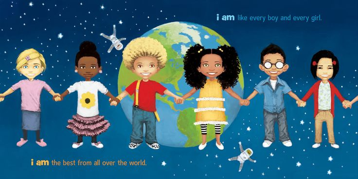 World Spread from I Am Mixed #IAmMixed #GarcelleBeauvais #mixed #mixedkids #mixedbabies