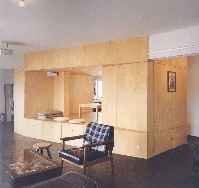 Storage ideas from Casa Brutus magazine
