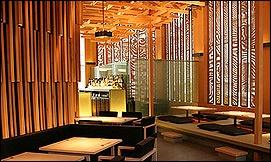 Sake No Hana - Sushi place in Mayfair, nice bar as well