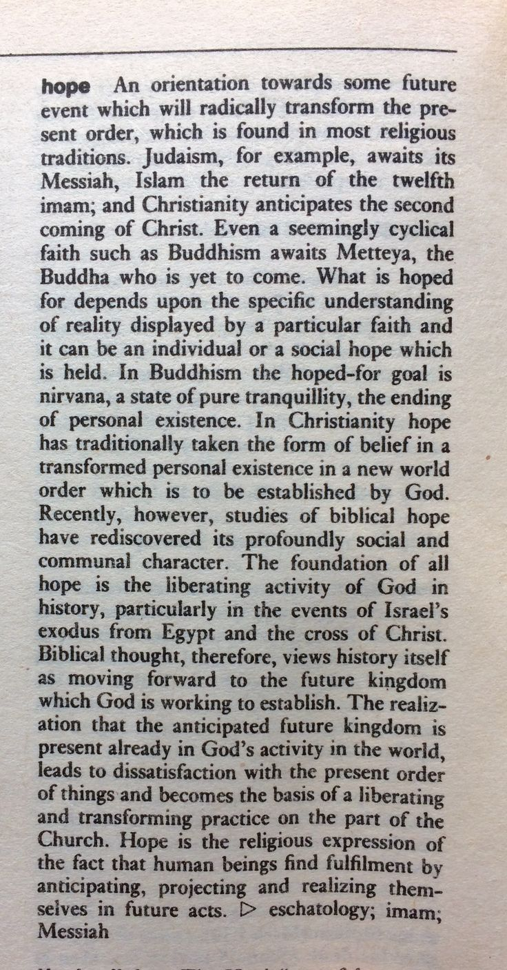 Reference: The Wordsworth Dictionary of Beliefs and Religions. A comprehensive guide to world-wide faiths. ISBN 1853263540. 1992, p. 224.