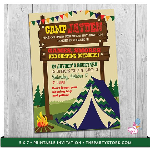 Camping Invitation: Printable Boy Birthday Party Invitations | Kids Personalized Camp Invite | Tent Theme Party | Campfire | Green Blue