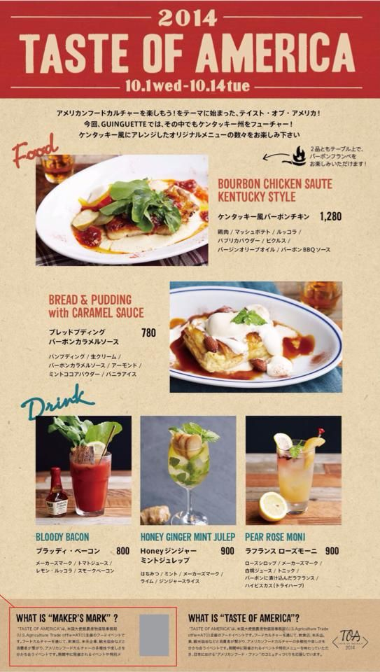 533 best Restaurant menu design images on Pinterest Restaurant