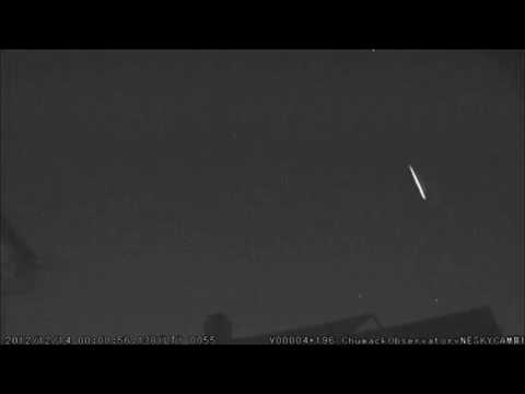 400+ Gemind Meteors Rain Over Ohio | Video: Published on Dec 17, 2012    John Chumack (galacticimages.com) captured a stunning array of meteors from December 11th to the 14th, 2012. Scientists believe none of these survived to impact the ground
