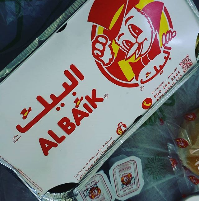 When In Riyadh For Half A Day What Do You Have For Lunch Albaik Albaikchicken