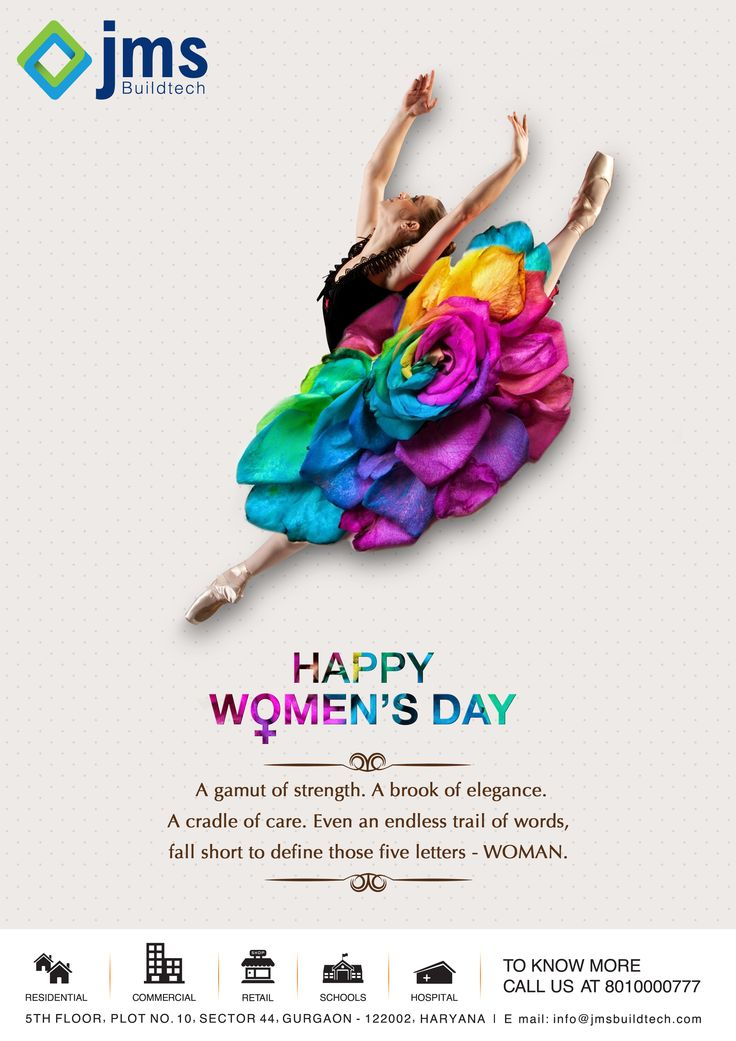The Willingness to Listen, The Patience to Understand, The Strength to Support, The Heart to Care & Just to Be There. That Is The Beauty Of A Lady!  Happy Woman's Day!