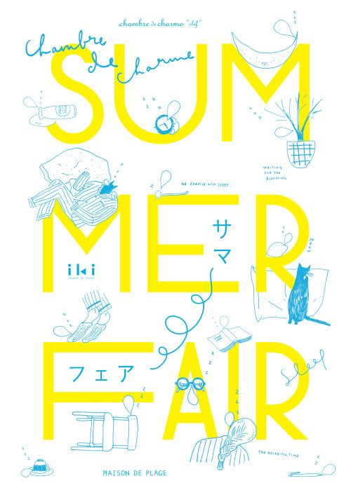 SUMMER FAIR charming room wiki, key, BEACH HOUSE in Typography