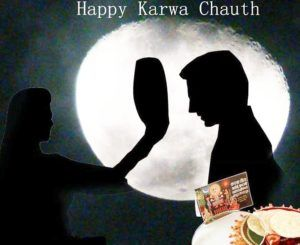 Karva Chauth Images 2016 Free Download