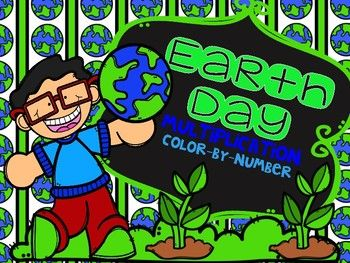 8 Color-by-number multiplication sheets, Earth Day themed!